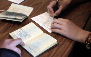 Порядок продления регистрации по месту пребывания иностранного гражданина