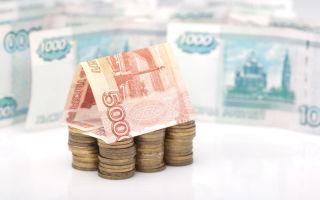 Порядок оформления помощи от государства для погашения долга по ипотеке
