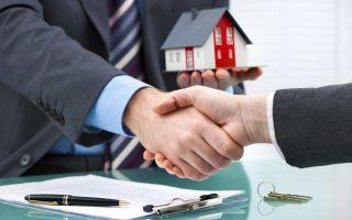 Порядок самостоятельного оформления сделки купли-продажи квартиры