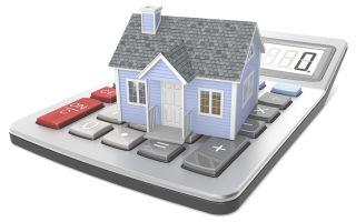Порядок расчета налога на имущество на основании кадастровой стоимости в 2020 году