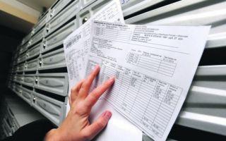 Порядок получения субсидии на оплату стоимости коммунальных услуг