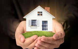 Процедура оформления наследства на дом и земельный участок