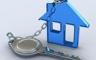 Приватизация комнаты в общежитии: процедура, условия, возможные трудности