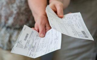 Порядок раздела между собственниками лицевого счета на оплату коммунальных услуг