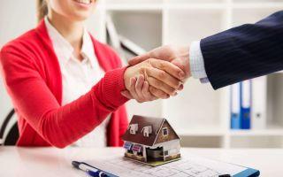 Одобрение ипотеки: дальнейшие действия