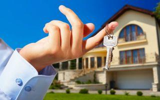 Порядок действий для получения ипотеки под залог квартиры
