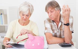 Особенности льгот по налогу на имущество для пенсионеров