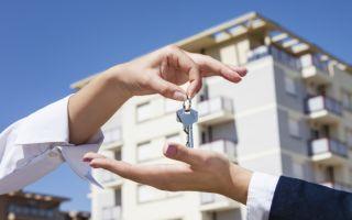 Основные риски продавца при продаже квартиры по ипотеке