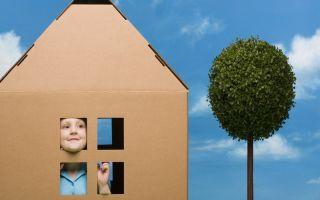 Процедура приватизации квартиры с несовершеннолетними детьми