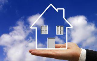 О возможности получения ипотеки без справки о доходах