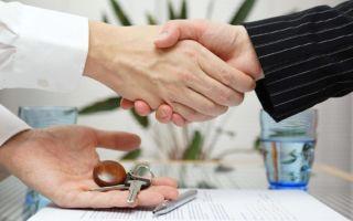 Покупка квартиры на вторичном рынке: особенности проведения сделки