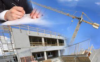 Порядок регистрации в Росреестре договора долевого участия в строительстве