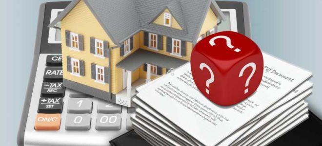 Более 39 тыс. запросов на предоставление сведений о кадастровой стоимости объекта недвижимости поступило в Кадастровую палату