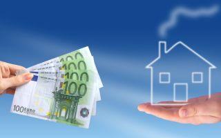 Алгоритм действий после погашения ипотеки