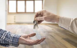 О возможности оформления ипотеки на комнату