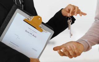 Порядок правильного составления договора на сдачу квартиры, что должен включать в себя образец