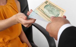 Оплата госпошлины за выписку из ЕГРН: полные реквизиты для перечисления