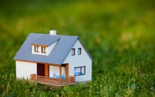 Рекомендации по правильной продаже дома с земельным участком