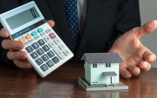 Способы снижения кадастровой стоимости недвижимости