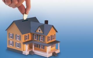 О возможности возврата подоходного налога за покупку квартиры второй раз