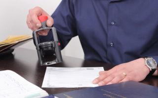 О необходимости заверять у нотариуса договор купли-продажи квартиры