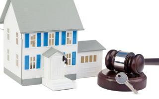 О возможности оспаривания дарственной на квартиру при жизни дарителя