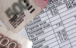 Порядок оплаты квартплаты: что нужно знать