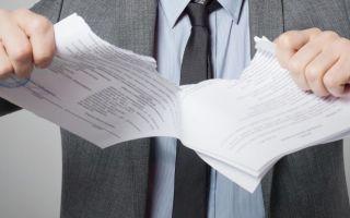 Причины и процедура расторжения договора долевого участия по инициативе дольщика