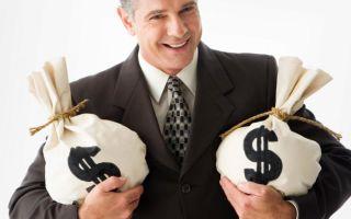 Размер оплаты труда председателю ТСЖ, страховые взносы и налоги