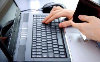 Особенности оплаты через интернет земельного налога для физических лиц