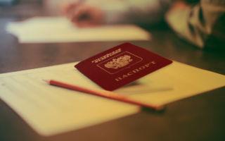 Обязательна ли выписка при временной регистрации