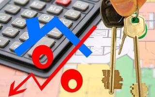Порядок оплаты налога при продаже квартиры: продавец или покупатель оплачивает