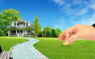 Причины, по которым не приходит налог на земельный участок