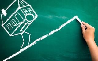 Нюансы рефинансирования ипотеки, какие преимущества перекредитования