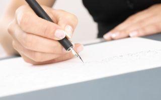 Порядок составления жалобы в прокуратуру на управляющую компанию: образец