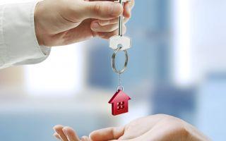 Приобретение квартиры: какие документы нужно требовать с продавца