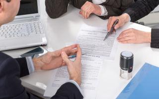 Документы, необходимые для оформления завещания