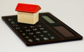 Период, за который возможно получение налогового вычета за покупку квартиры