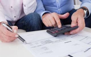 Порядок расчета налогового вычета при покупке квартиры в 2018 году