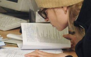Документы, необходимые для оформления субсидии