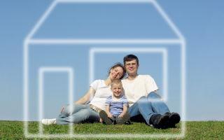 Порядок постановки на очередь на улучшение жилищных условий