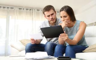 Порядок подачи онлайн заявки на оформление ипотеки в Сбербанке