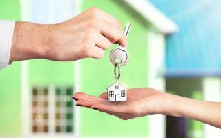Как продать квартиру: особенности и все этапы проведения сделки