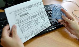 Инструкция по созданию личного кабинета для оплаты коммунальных услуг
