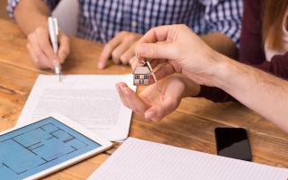 Процедура оформления доверенности на продажу квартиры