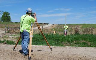 Способы проверки, внесен ли земельный участок в ЕГРП по его кадастровому номеру