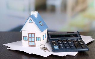 О возможности оформления ипотеки без официального трудоустройства