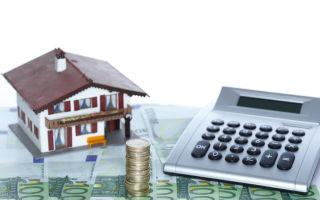 Процедура возврата 13 процентов налогового вычета от покупки квартиры