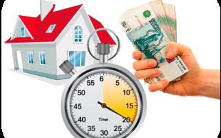 Советы по быстрой и выгодной продаже квартиры