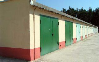 Процедура переоформления гаража в собственность на другого владельца